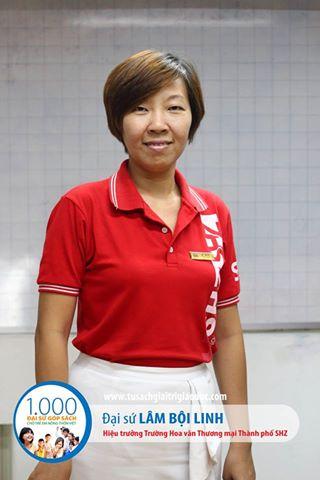 ThS. Lâm Bội Linh – Hiệu trưởng trường Hoa Văn Thương Mại Thành Phố (SHZ)
